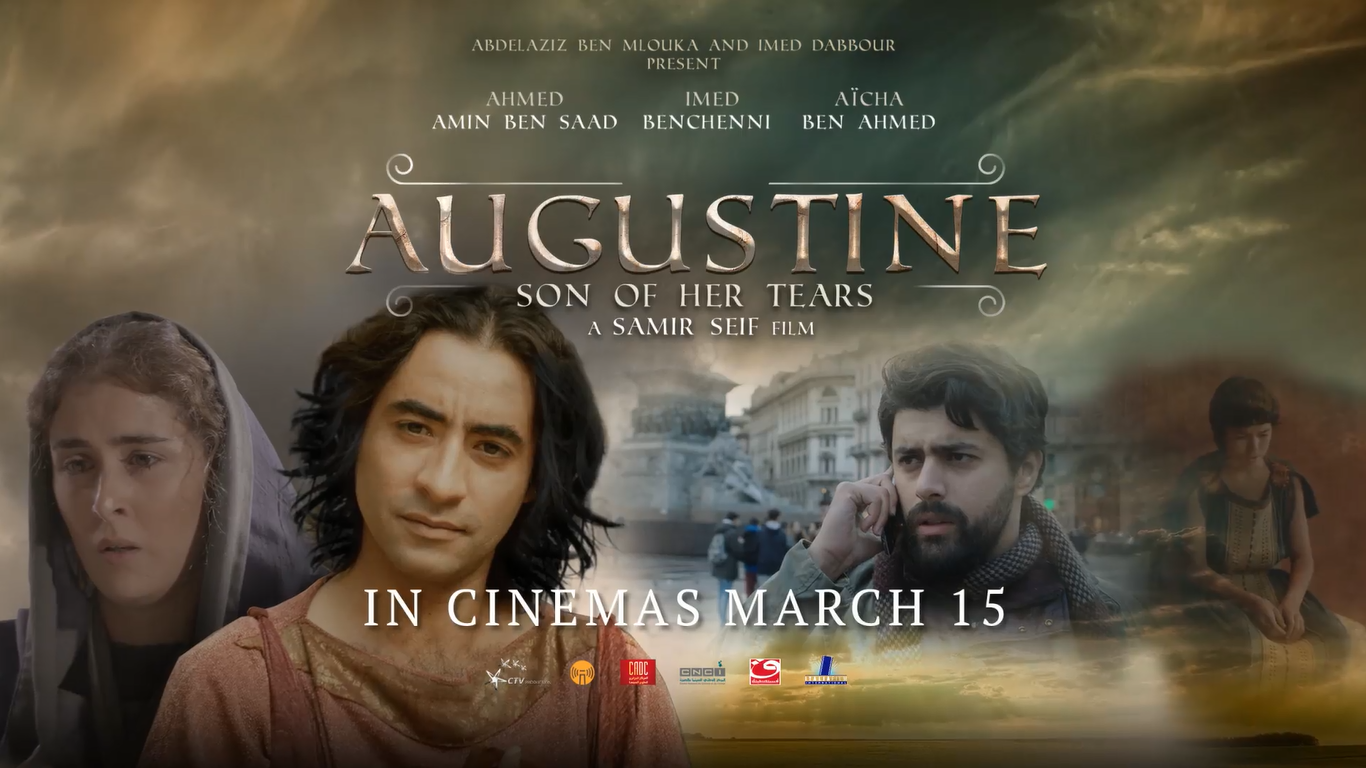 Augustine 2019